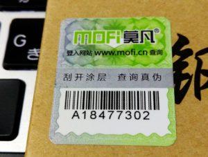 こんなシールは簡単にコピーされちゃうけど、ちゃんと貼っているメーカーが中国でも増えてきた